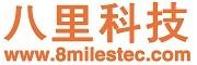 北京八里科技有限公司